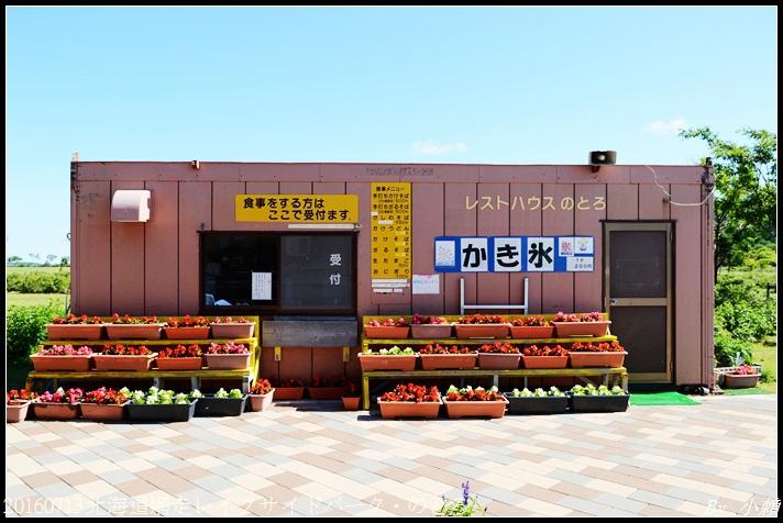 20160713北海道網走レイクサイドパーク・のとろ65.jpg