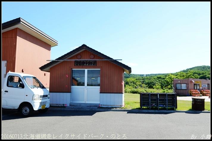 20160713北海道網走レイクサイドパーク・のとろ64.jpg