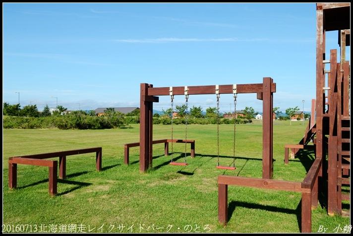 20160713北海道網走レイクサイドパーク・のとろ29.jpg