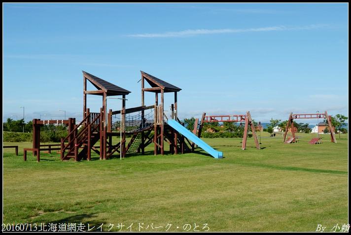 20160713北海道網走レイクサイドパーク・のとろ33.jpg