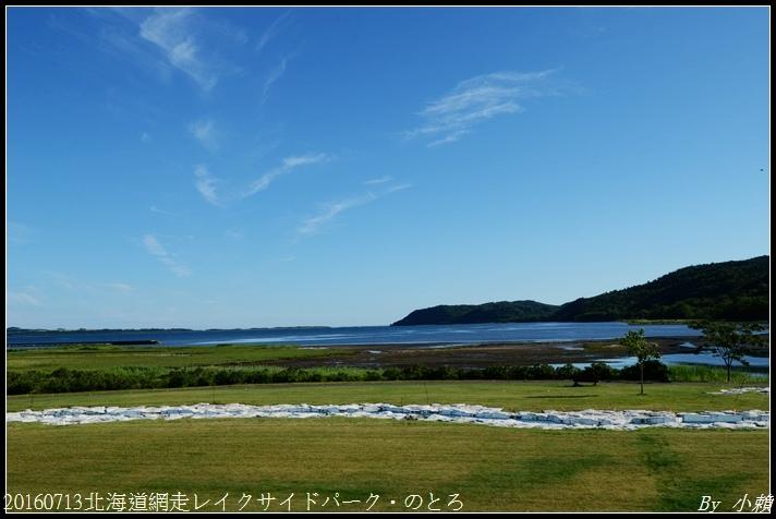 20160713北海道網走レイクサイドパーク・のとろ34.jpg