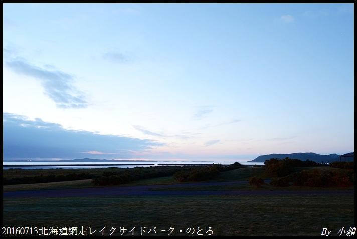 20160713北海道網走レイクサイドパーク・のとろ16.jpg