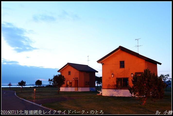 20160713北海道網走レイクサイドパーク・のとろ15.jpg