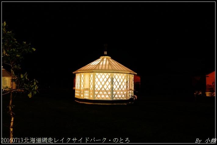 20160713北海道網走レイクサイドパーク・のとろ23.jpg
