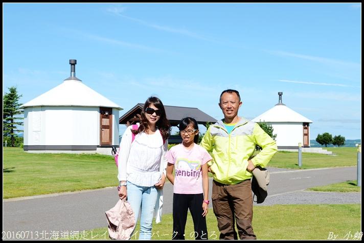 20160713北海道網走レイクサイドパーク・のとろ94.jpg