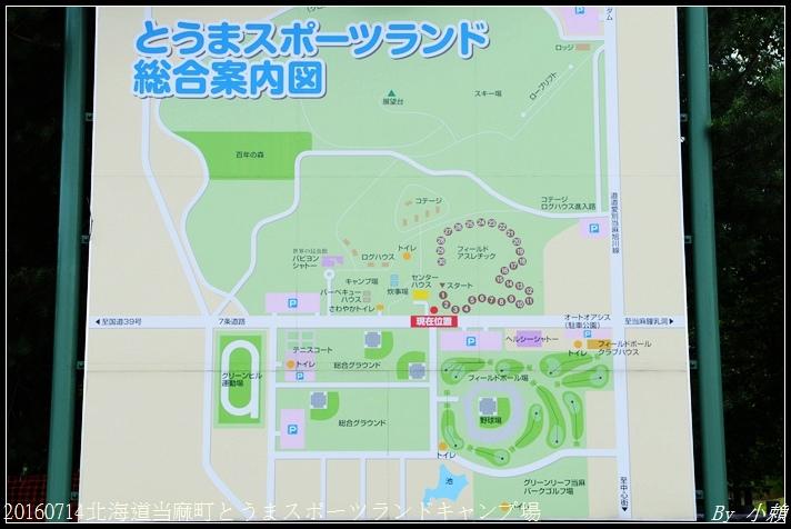 20160714北海道当麻町とうまスポーツランドキャンプ場042.jpg