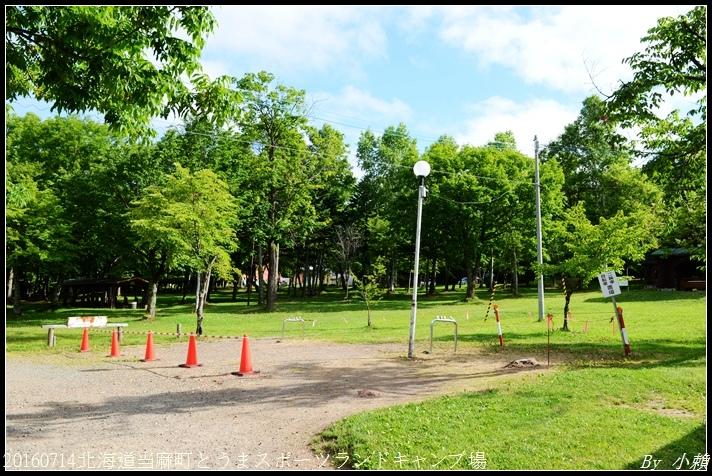 20160714北海道当麻町とうまスポーツランドキャンプ場051.jpg