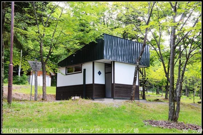 20160714北海道当麻町とうまスポーツランドキャンプ場067.jpg
