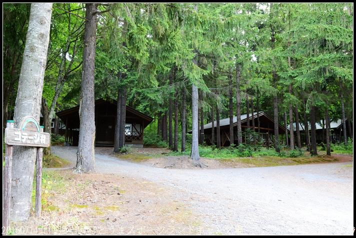 20160714北海道当麻町とうまスポーツランドキャンプ場001.jpg