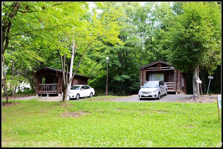 20160714北海道当麻町とうまスポーツランドキャンプ場068.jpg