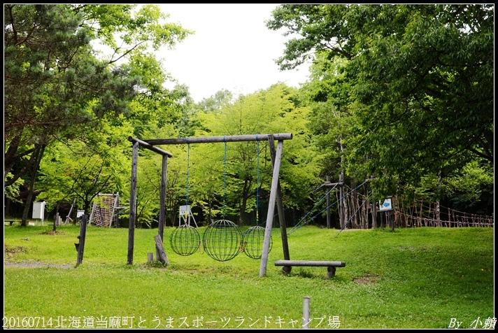 20160714北海道当麻町とうまスポーツランドキャンプ場037.jpg