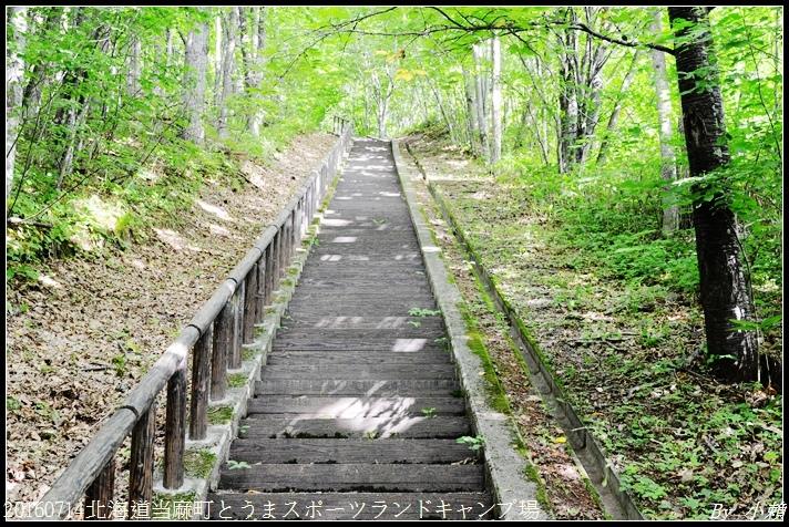 20160714北海道当麻町とうまスポーツランドキャンプ場027.jpg