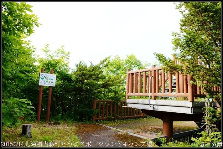 20160714北海道当麻町とうまスポーツランドキャンプ場011.jpg