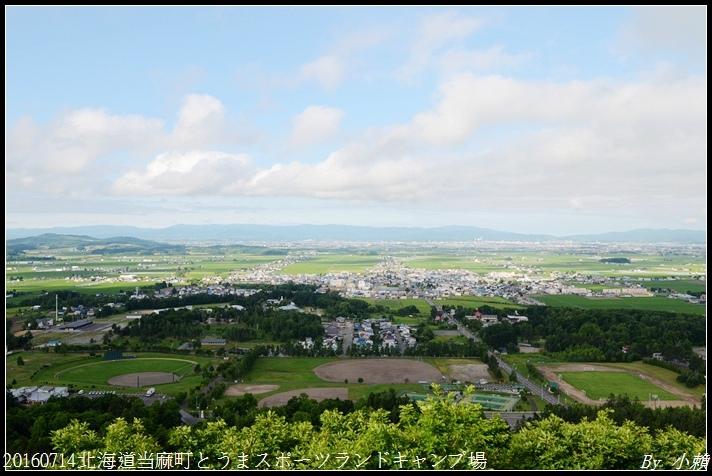 20160714北海道当麻町とうまスポーツランドキャンプ場015.jpg