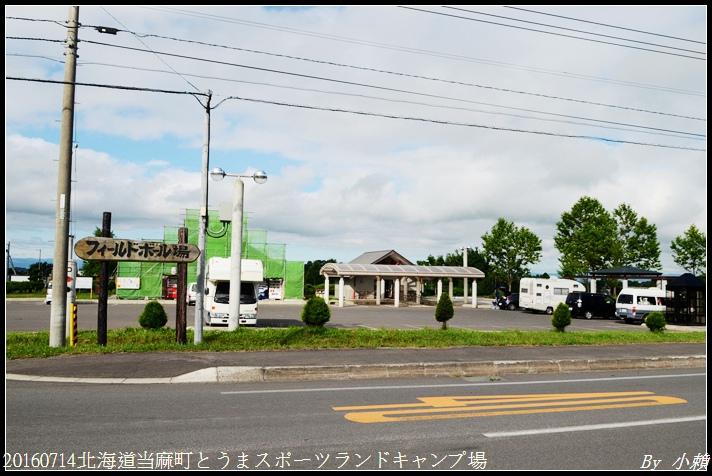 20160714北海道当麻町とうまスポーツランドキャンプ場031.jpg