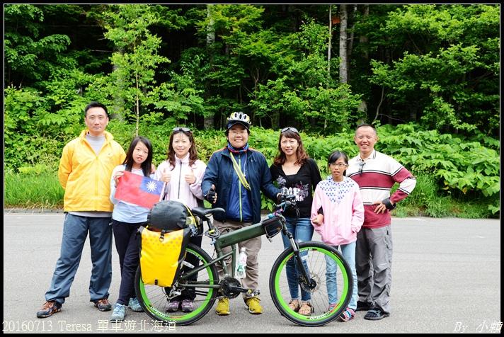 20160713 Teresa 單車遊北海道17.jpg
