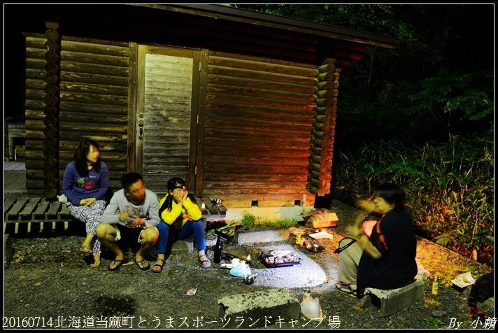 20160714北海道当麻町とうまスポーツランドキャンプ場106.jpg