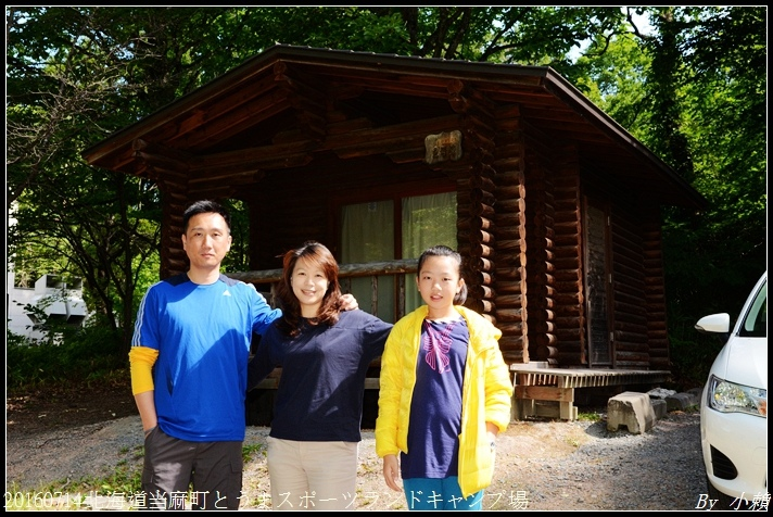 20160714北海道当麻町とうまスポーツランドキャンプ場104.jpg