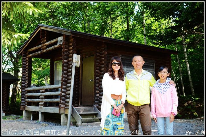 20160714北海道当麻町とうまスポーツランドキャンプ場097.jpg
