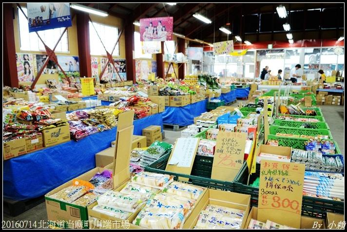 20160714北海道当麻町川端市場09.jpg