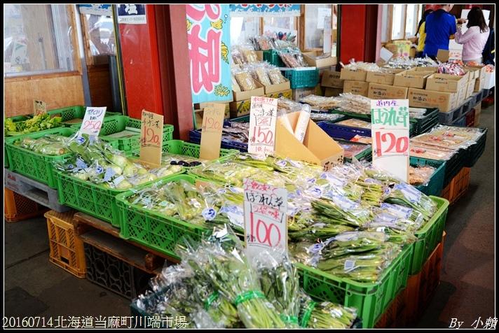 20160714北海道当麻町川端市場14.jpg