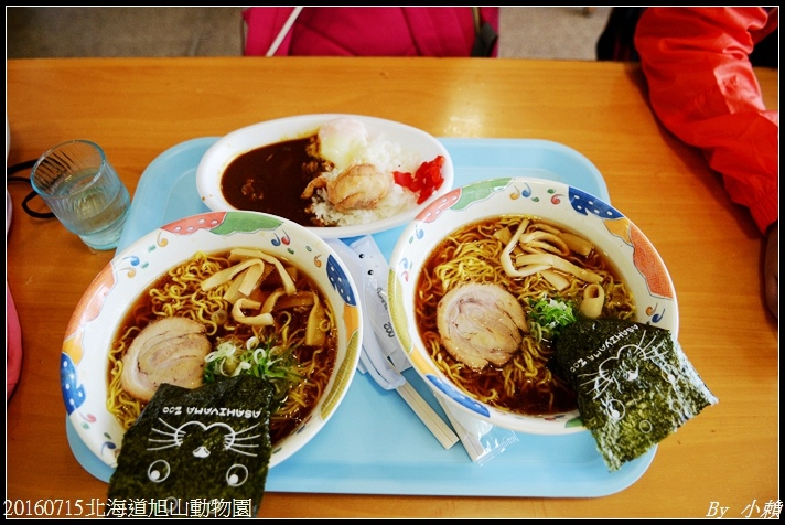 20160715北海道旭山動物園281.jpg