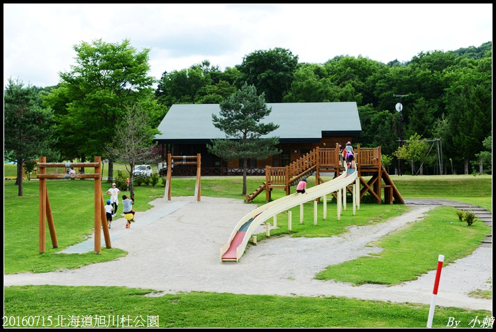 20160715北海道杜公園18.jpg