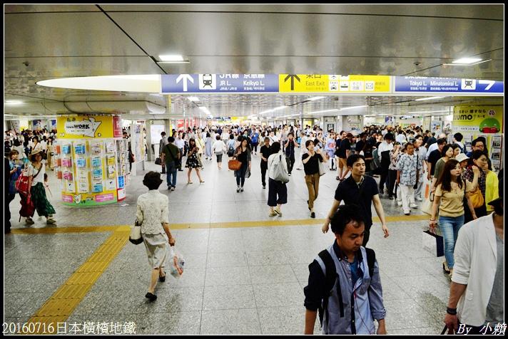 20160716日本橫檳地鐵1.jpg