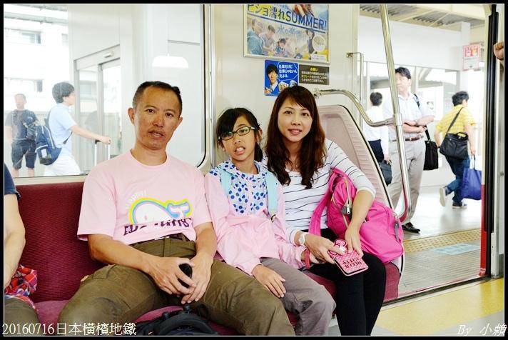 20160716日本橫檳地鐵2.jpg