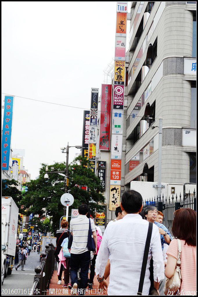 20160716日本一蘭拉麵 橫檳西口店02.jpg