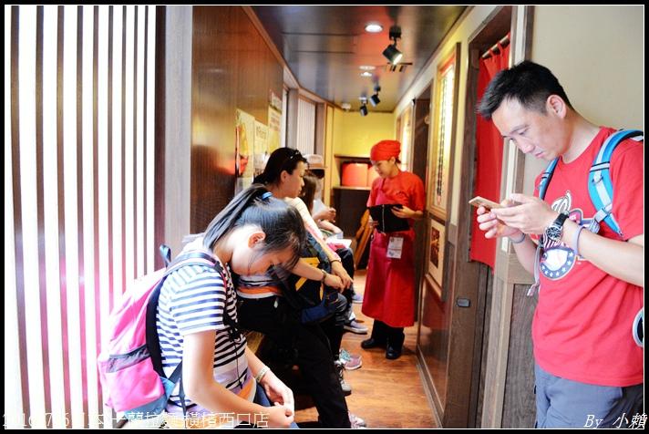 20160716日本一蘭拉麵 橫檳西口店24.jpg