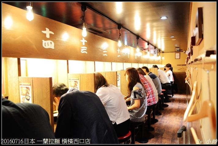20160716日本一蘭拉麵 橫檳西口店27.jpg