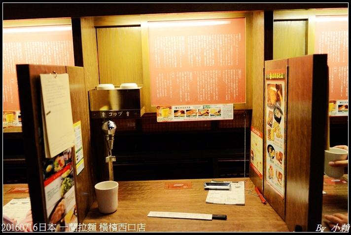 20160716日本一蘭拉麵 橫檳西口店49.jpg