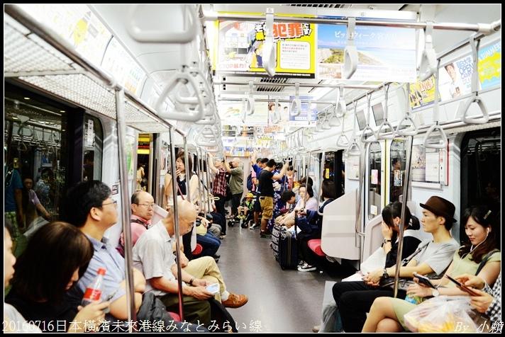 20160716日本橫濱未來港線みなとみらい線10.jpg