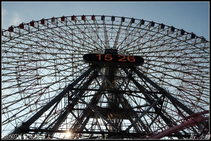 20160716日本橫濱よこはまコスモワールド017.jpg