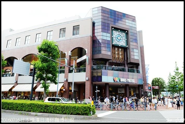 20160716日本橫濱日清杯麵博物館14.jpg
