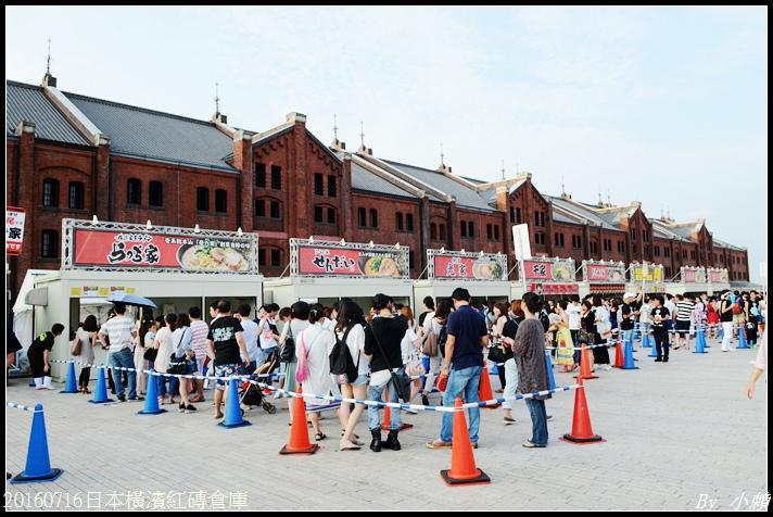 20160716日本橫濱紅磚倉庫12.jpg