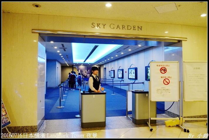 20160716日本橫濱 Landmark Tower 夜景02.jpg