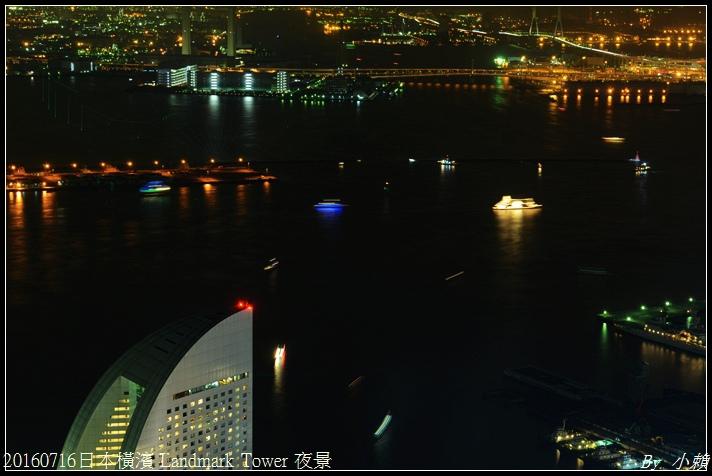 20160716日本橫濱 Landmark Tower 夜景32.jpg