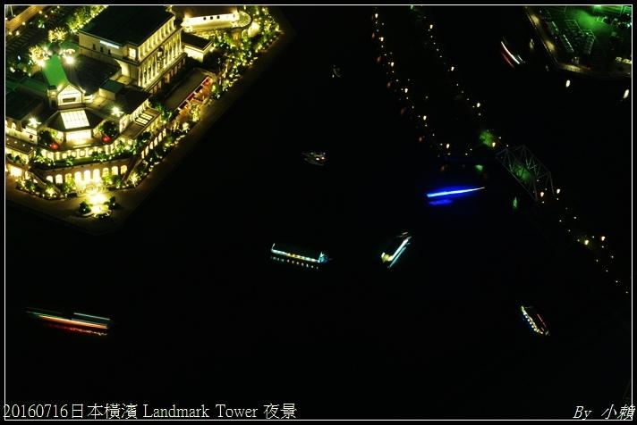 20160716日本橫濱 Landmark Tower 夜景45.jpg