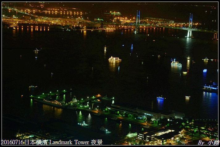 20160716日本橫濱 Landmark Tower 夜景52.jpg
