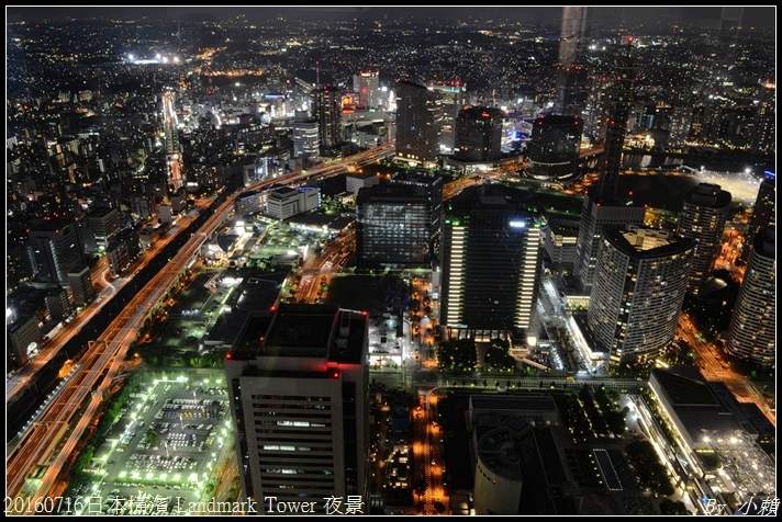20160716日本橫濱 Landmark Tower 夜景04.jpg