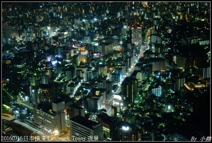 20160716日本橫濱 Landmark Tower 夜景13.jpg