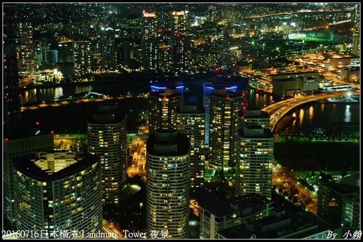 20160716日本橫濱 Landmark Tower 夜景66.jpg
