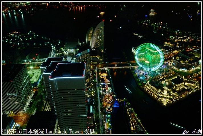 20160716日本橫濱 Landmark Tower 夜景26.jpg