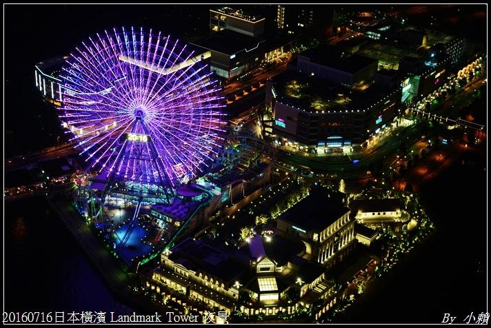20160716日本橫濱 Landmark Tower 夜景34.jpg