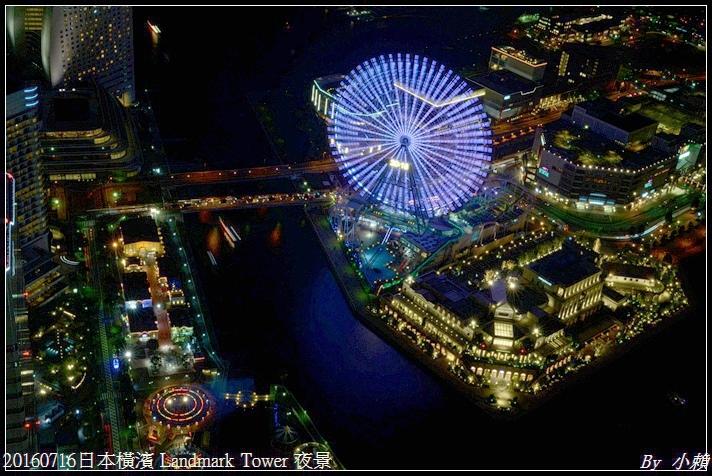 20160716日本橫濱 Landmark Tower 夜景40.jpg