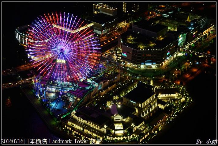 20160716日本橫濱 Landmark Tower 夜景71.jpg