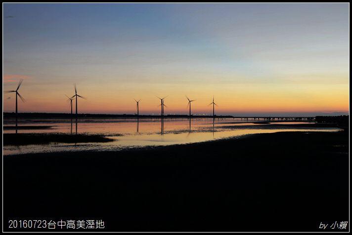 20160723台中高美溼地54.JPG