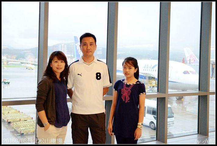 20160708台北松山機場097.jpg
